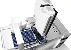 plynova-chromatografie-gc